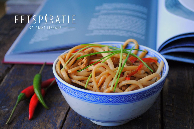 Review Blauw Authentieke Indonesische gerechten
